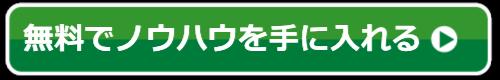 reportダウンロード