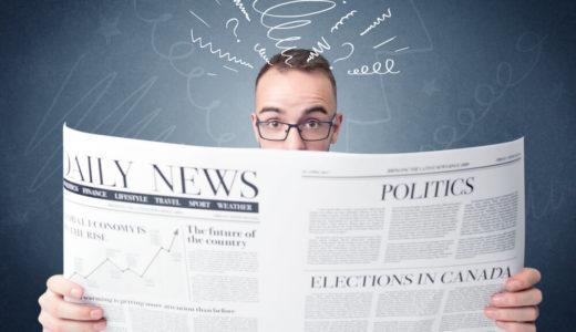 ブログで稼ぐなら記事内容が大切!よくある勘違いと正しい記事テーマ例